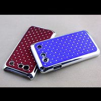 Cellphone Cover For Samsung Galaxys Advance I9070