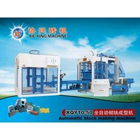 Cement Brick Machine (XQY10-50)