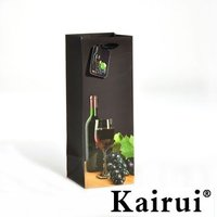 Wine Bag (KR075-1)