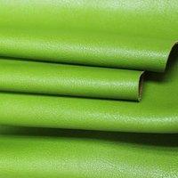 Imitation Sheep Skin PU Leather
