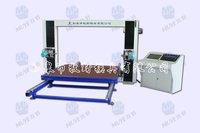 CNC Foam Cutting Machine H1