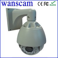 Outdoor 27x Optical Zoom Wifi Waterproof IP Surveillance Camera