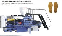 Shoe Sole Machine TPR