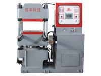 PLC Automatic Push-Pull Mode Vulcanizing Machine