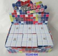 Magic Cube 5.5cm