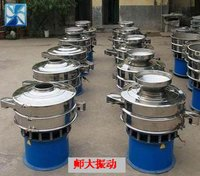 Rotary Vibro Sifter for Powder