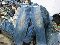Used Jean Pants