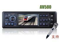 Car Audio MP3/MP4/MP5 with Remote Control (AV580 MP5)