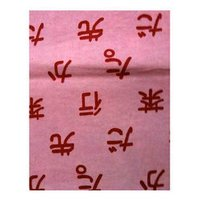 Designer Printed Flannel Fabrics
