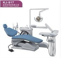 Comfortable Dental Chair (KJ-917)