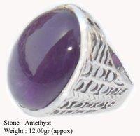 Amethyst Indian Design Ring