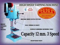 12 M.M. Tapping Machine'S