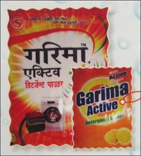 Garima Washing Powder 275 Gm.