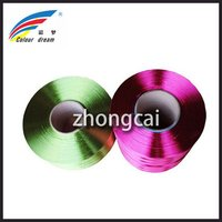 FDY Polyester Filament Yarn