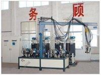 Industrial High Pressure Foaming Machine