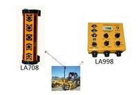 Laser Land Leveler LA200 Series