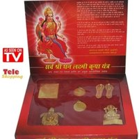 Dhan Laxmi Yantra