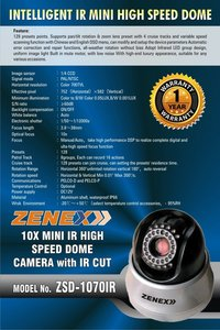 Mini Ir Speed Dome Camera