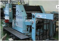 Two Color Offset Printing Machine with Numbering Unit