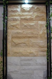 Outer Yellow Wall Cladding Stone