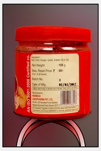 Small Box Of Red Chilli Masala