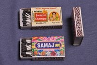 Card Board Safety Matches