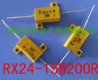 Aluminum Housed Wire Wound Resistors RX24