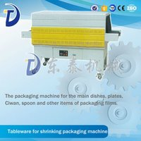 Tableware Shrink Packaging Machine