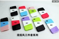 Mashup Cell Phone Cover