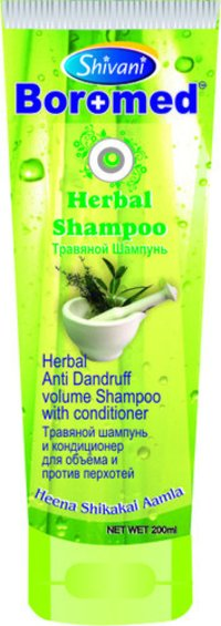 Boromed Herbal Shampoo