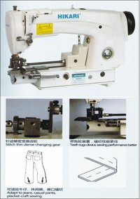 One Needle Lockstitch Bottom Hemming Machine - H63900