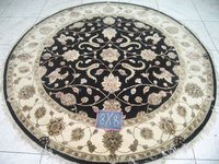 Black Ivory Rugs (8x8)