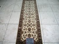 Brown Ivory Carpet (26x8)