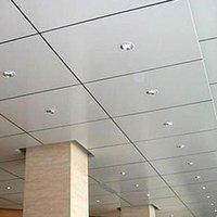 Metal False Ceilings
