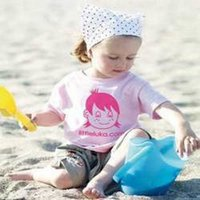 Kids Rib Neck T-Shirts