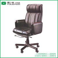 Executive Swivel Leather Office Chair YZE01