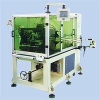 Fully Automatic Stator Winding Machine ND-TS-2