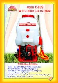 High Pressure Knapsack Power Sprayer With G26ls Engine