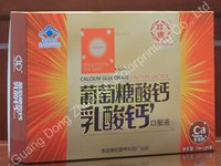 Packaging Box For Health Product (Zla04h01)