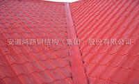 Synthetic Resin Tiles With Excellent Anti-Flaming