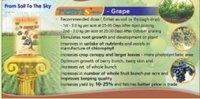 Fertis-WG For Grapes