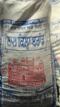 Lal Quila Cotton Cake Seed