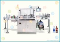 Automatic Hot Melt Glue Wrap Around Labelling Machine