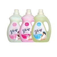 Silian Premium Fabric Softener