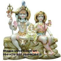 Lord Shiva And Parvati Statues
