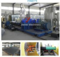 3PE Insulation Production Line