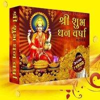 Shri Shubh Dhan Varsha Yantra