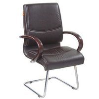 Office Visitor Chair With Wooden Arm