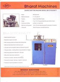 Stockinet Machine