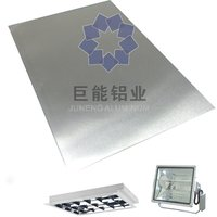 Industrial Laminate Matte Aluminum Sheet
